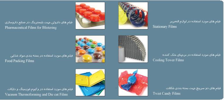 products_aidanar